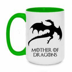 Кружка двухцветная 420ml Mother of dragons 1