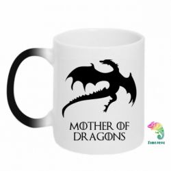 Кружка-хамелеон Mother of dragons 1