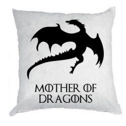 Подушка Mother of dragons 1