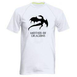 Мужская спортивная футболка Mother of dragons 1