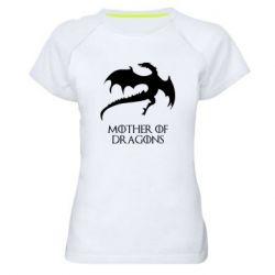 Женская спортивная футболка Mother of dragons 1