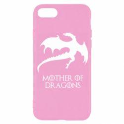 Чехол для iPhone 7 Mother of dragons 1