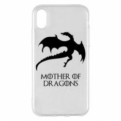 Чехол для iPhone X/Xs Mother of dragons 1