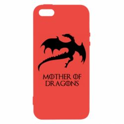 Чехол для iPhone5/5S/SE Mother of dragons 1