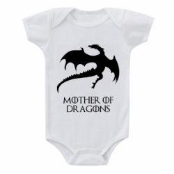 Детский бодик Mother of dragons 1