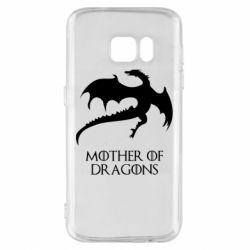 Чехол для Samsung S7 Mother of dragons 1