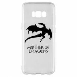 Чехол для Samsung S8+ Mother of dragons 1