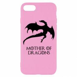 Чехол для iPhone 8 Mother of dragons 1