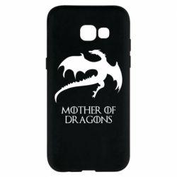 Чехол для Samsung A5 2017 Mother of dragons 1