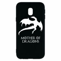 Чехол для Samsung J3 2017 Mother of dragons 1