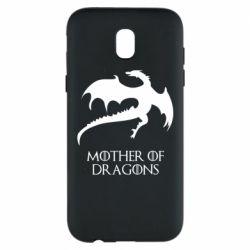 Чехол для Samsung J5 2017 Mother of dragons 1