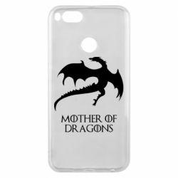 Чехол для Xiaomi Mi A1 Mother of dragons 1