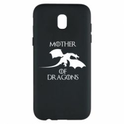 Чехол для Samsung J5 2017 Mother Of Dragons - FatLine