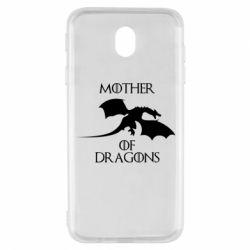 Чехол для Samsung J7 2017 Mother Of Dragons - FatLine