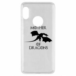 Чехол для Xiaomi Redmi Note 5 Mother Of Dragons - FatLine