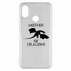 Чехол для Xiaomi Mi8 Mother Of Dragons - FatLine