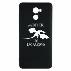Чехол для Xiaomi Redmi 4 Mother Of Dragons - FatLine