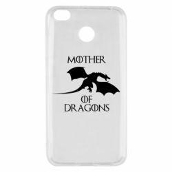 Чехол для Xiaomi Redmi 4x Mother Of Dragons - FatLine