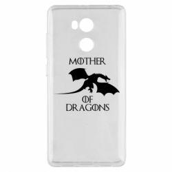 Чехол для Xiaomi Redmi 4 Pro/Prime Mother Of Dragons - FatLine
