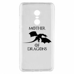 Чехол для Xiaomi Redmi Note 4 Mother Of Dragons - FatLine