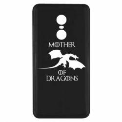Чехол для Xiaomi Redmi Note 4x Mother Of Dragons - FatLine