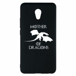 Чехол для Meizu M5 Note Mother Of Dragons - FatLine