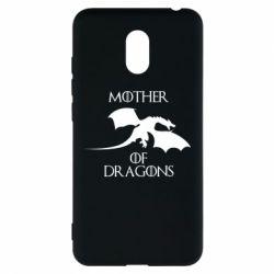 Чехол для Meizu M6 Mother Of Dragons - FatLine