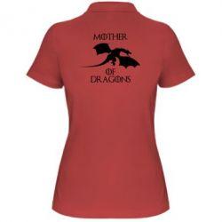 Женская футболка поло Mother Of Dragons - FatLine