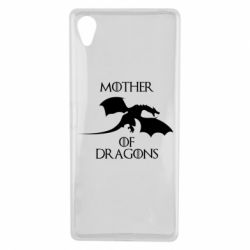 Чехол для Sony Xperia X Mother Of Dragons - FatLine