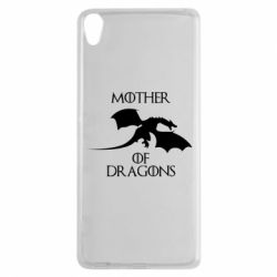 Чехол для Sony Xperia XA Mother Of Dragons - FatLine