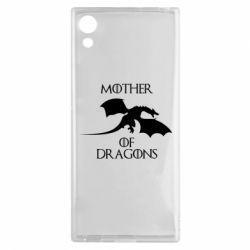 Чехол для Sony Xperia XA1 Mother Of Dragons - FatLine
