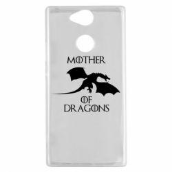 Чехол для Sony Xperia XA2 Mother Of Dragons - FatLine