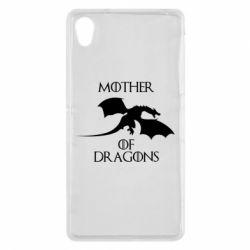Чехол для Sony Xperia Z2 Mother Of Dragons - FatLine