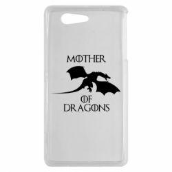 Чехол для Sony Xperia Z3 mini Mother Of Dragons - FatLine
