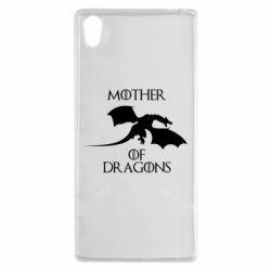 Чехол для Sony Xperia Z5 Mother Of Dragons - FatLine