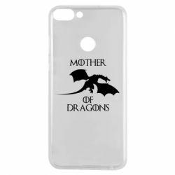 Чехол для Huawei P Smart Mother Of Dragons - FatLine
