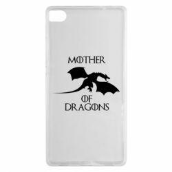 Чехол для Huawei P8 Mother Of Dragons - FatLine