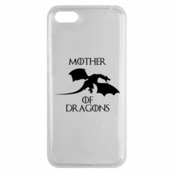Чехол для Huawei Y5 2018 Mother Of Dragons - FatLine