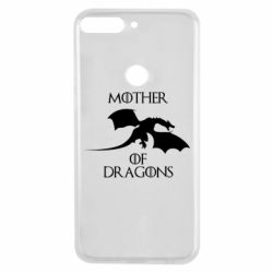 Чехол для Huawei Y7 Prime 2018 Mother Of Dragons - FatLine