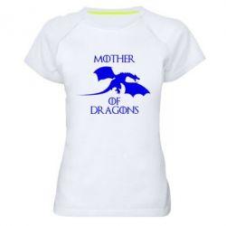 Жіноча спортивна футболка Mother Of Dragons