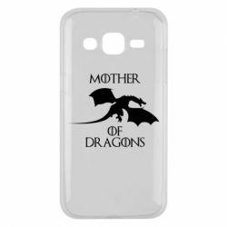 Чехол для Samsung J2 2015 Mother Of Dragons - FatLine
