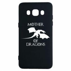 Чехол для Samsung J5 2016 Mother Of Dragons - FatLine