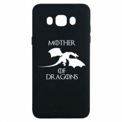 Чехол для Samsung J7 2016 Mother Of Dragons - FatLine
