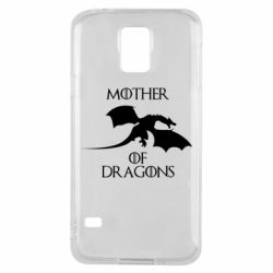 Чехол для Samsung S5 Mother Of Dragons - FatLine
