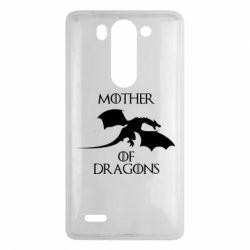 Чехол для LG G3 mini/G3s Mother Of Dragons - FatLine