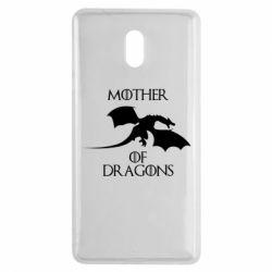 Чехол для Nokia 3 Mother Of Dragons - FatLine