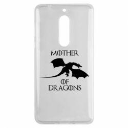 Чехол для Nokia 5 Mother Of Dragons - FatLine