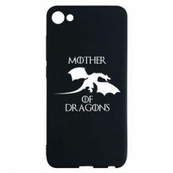 Чехол для Meizu U10 Mother Of Dragons - FatLine