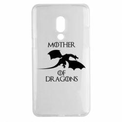 Чехол для Meizu 15 Plus Mother Of Dragons - FatLine