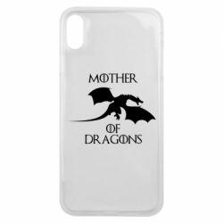 Чехол для iPhone Xs Max Mother Of Dragons - FatLine